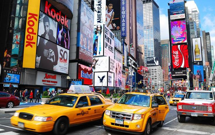Viaje de novios a Nueva York 2018
